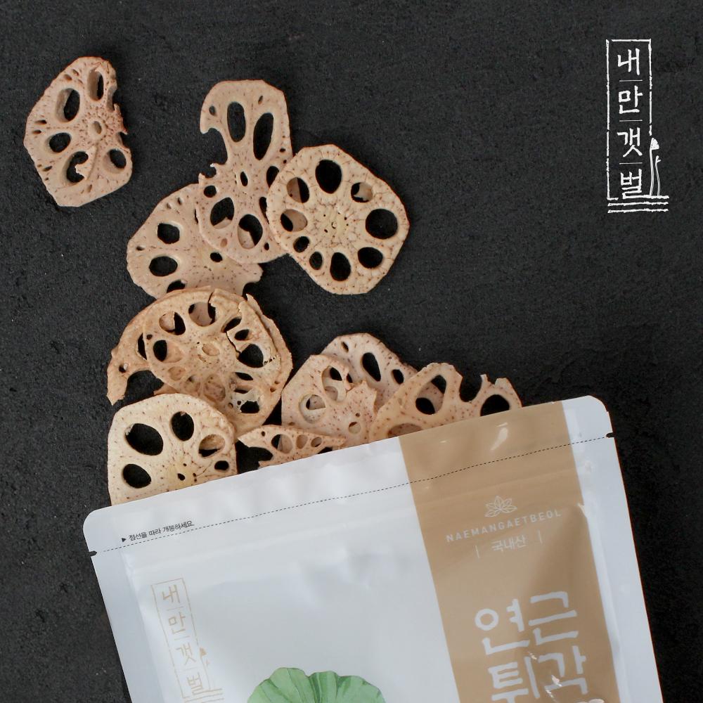 내만갯벌 연근 튀각 50g